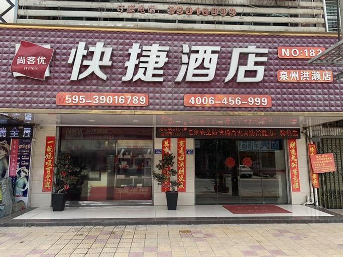 Thank INN Hotel Fujian NAN AN Honglai, Quanzhou