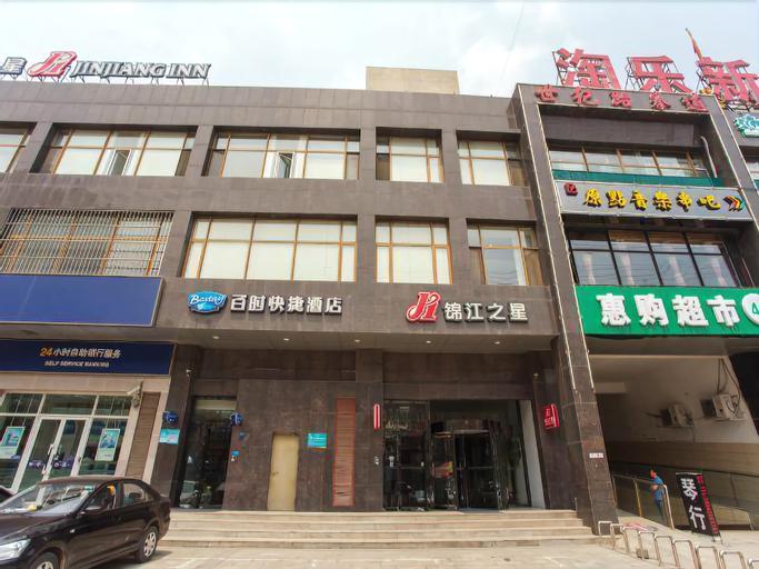 Bestay Shenyang Shenbei University City, Shenyang