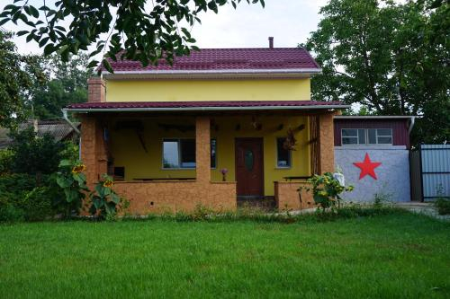 Red Star Hostel,