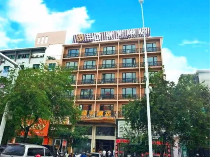 Xinyu Hotel, Suining