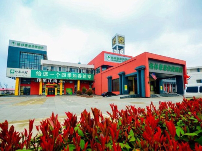 GreenTree Inn Lianyungang Donghai New Bus Station Express Hotel, Lianyungang