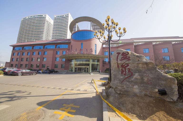Dalian Kerren Hotspring Hotel, Dalian