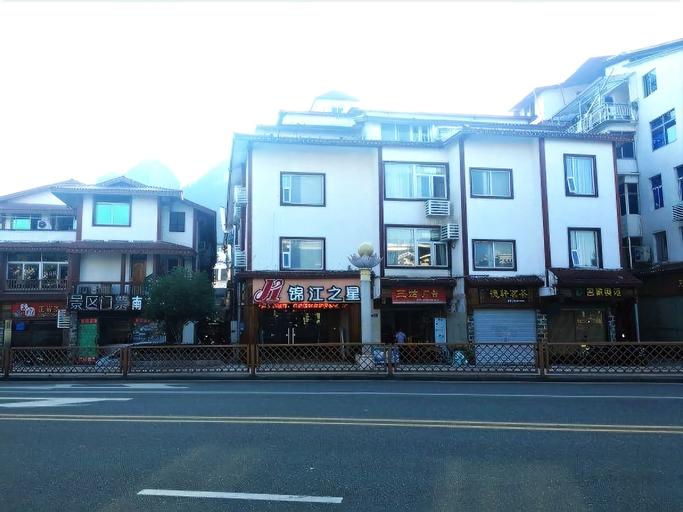 Jinjiang Inn Wuyishan Sangu Resort, Nanping