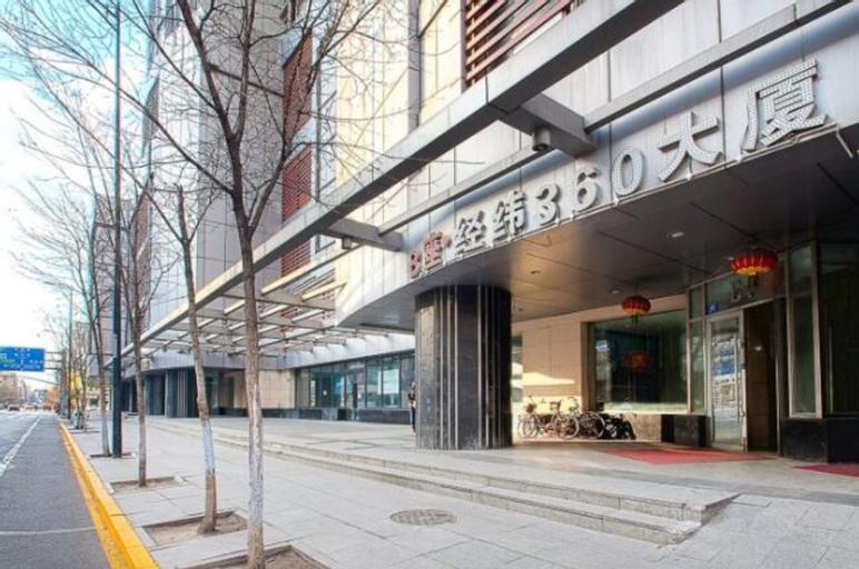 Harbin Lily Holiday Apartment, Harbin