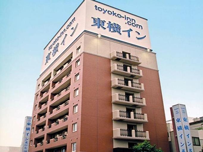 Toyoko Inn Numazu-eki Kitaguchi-shomen, Numazu