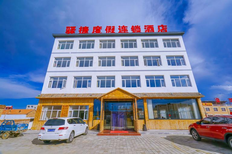 Yijie Holiday Hotel  Zhangbei Prairie, Zhangjiakou