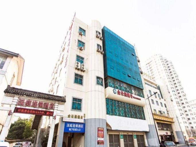 Hanting Hotel Suzhou Shilu Xumen Branch, Suzhou