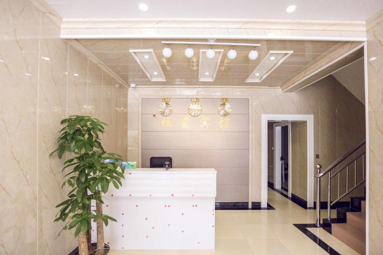 lafite hotel, Nanjing