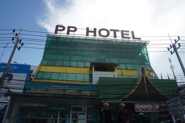 PP Hotel Dannok, Sadao