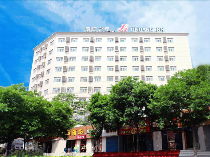Jinjiang Inn Taiyuan Yingze Park, Taiyuan