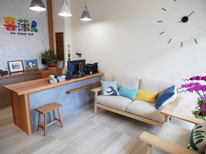 Seemoon B&B, Nantou
