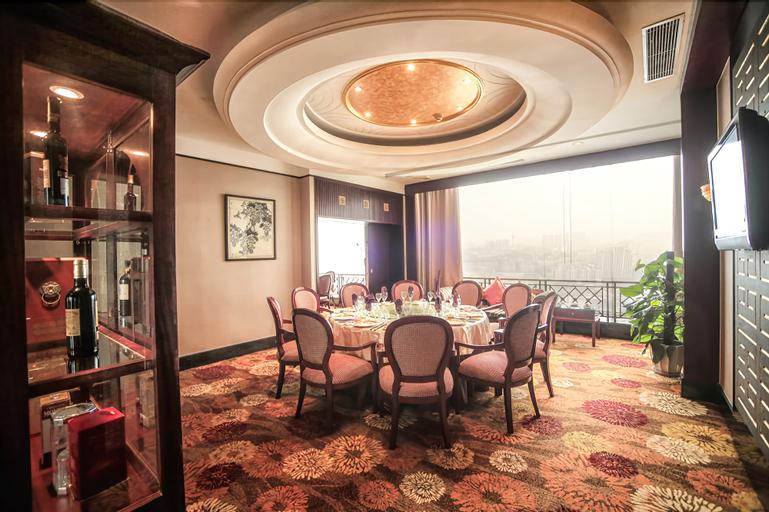 Chongqing Carlton Hotel, Chongqing