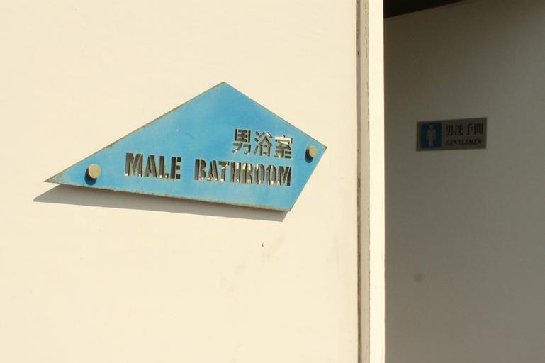 (Hong Kong Island) YHA Jockey Club Mt. Davis Youth Hostel, Central and Western