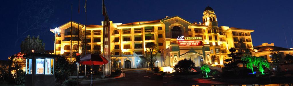 Country Garden Phoenix Hotel Ningxiang, Changsha