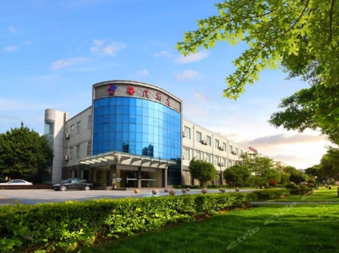 Fliport Haibin Hotel Fuzhou, Fuzhou