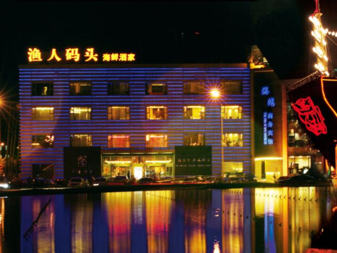 The Inn Bay Harbor Dalian, Dalian