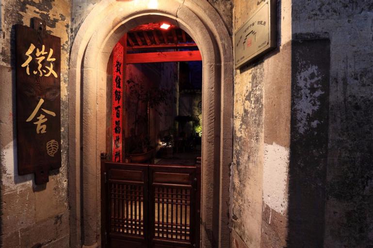 Hui Boutique Hotel, Huangshan