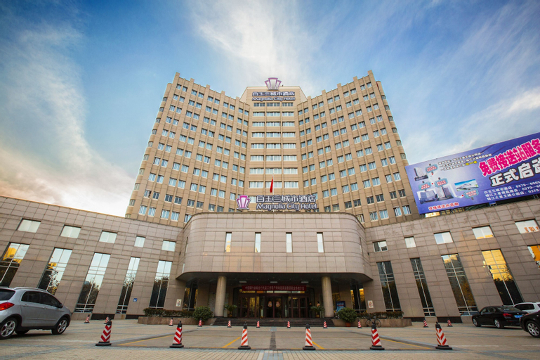 Luoyang Magnolia City Hotel, Luoyang