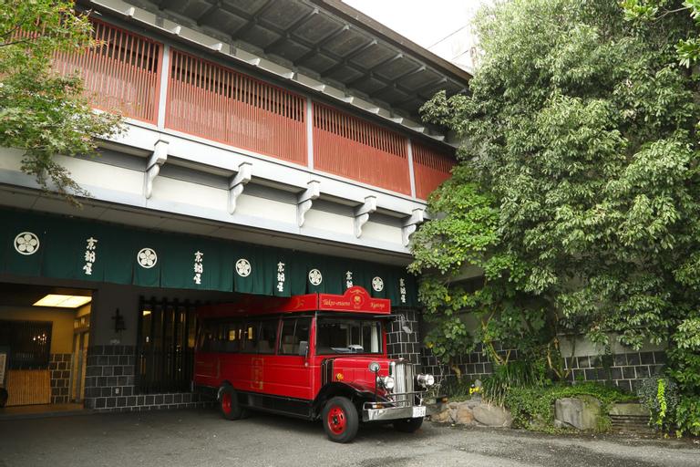 Takeo Onsen Hotel Kyotoya, Takeo