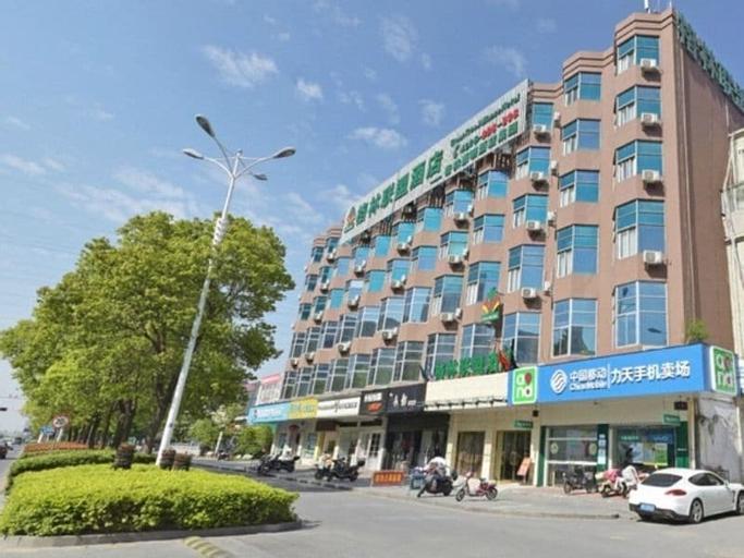 GTA Hotel(Yangzhou Middle Hanjiang Road Wanda Plaza), Yangzhou