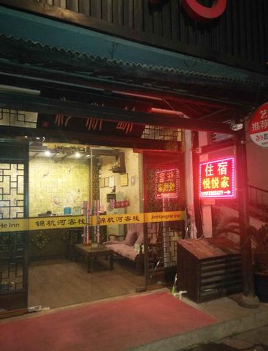 Yue Yue Theme Hostel, Jiaxing