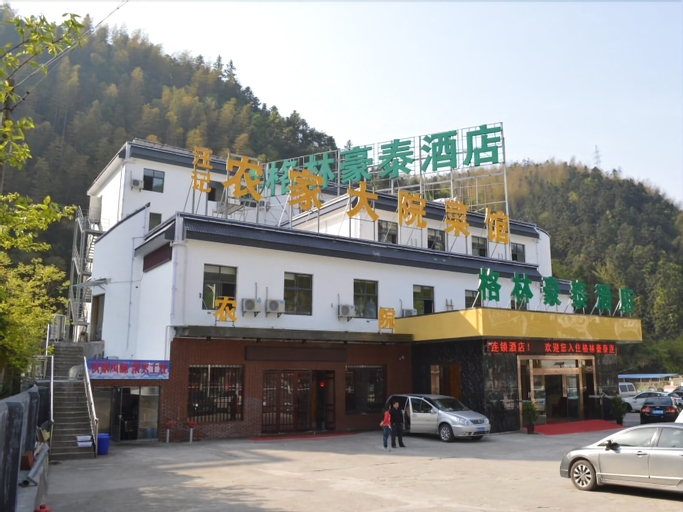 GreenTree Inn Huangshan TangKou Town Scenic Spot South Gate Transfer C, Huangshan