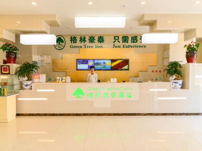 GreenTree Inn Wuhu Fangte Four Phase Wanchun Fortune Plaza Hotel, Wuhu