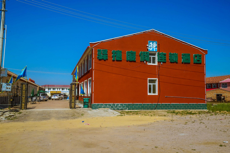 Yijie Holiday Hotel Fengning Datan, Chengde