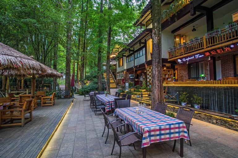 Wuyishan Old Street Sen Live British Inn, Nanping