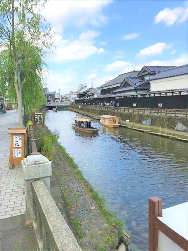 Guest House Kuranomachi - Hostel, Tochigi