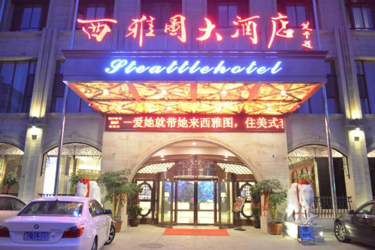 Luoyang Seattle Hotel, Luoyang