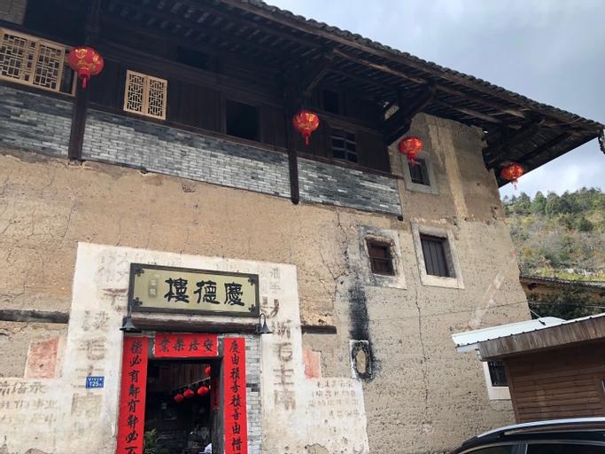 Nanjing Tulou Qingdelou Inn, Zhangzhou