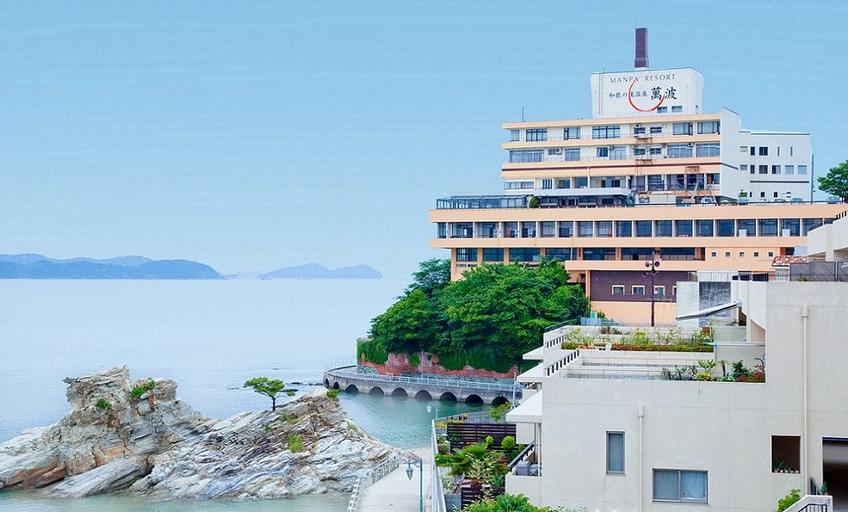 MANPA RESORT, Wakayama
