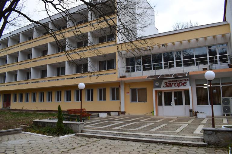 Balneo Hotel Zagore, Stara Zagora