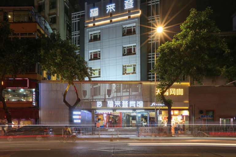 Guangzhou Freedom Hotel, Guangzhou