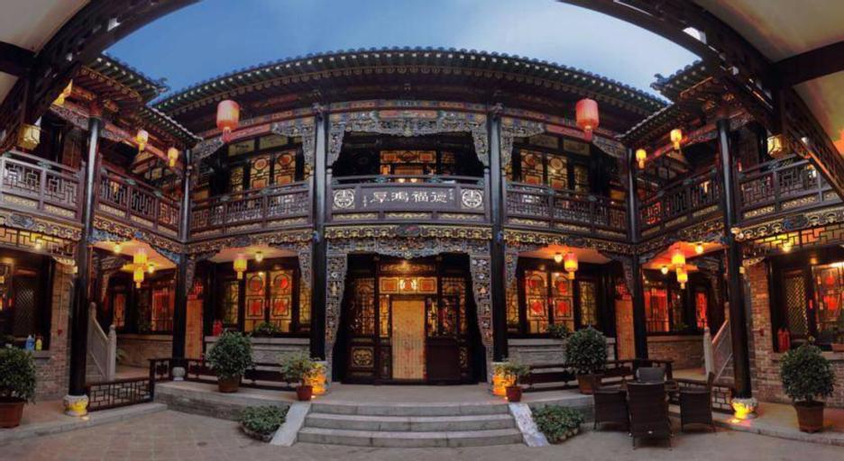 Pingyao Honghu Hotel II, Jinzhong