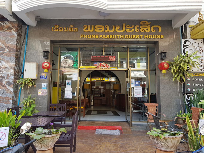 Phonepaseuth Guesthouse, Chanthabuly