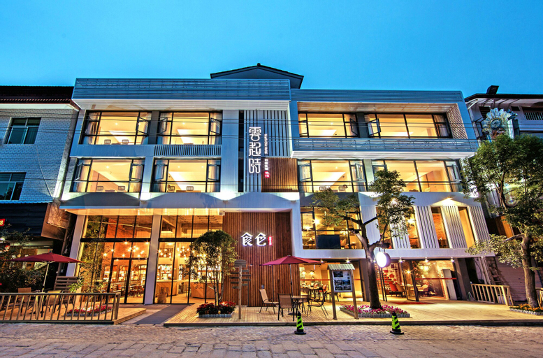 Ancient Street No.5 Youth Chic Hotel, Nanping