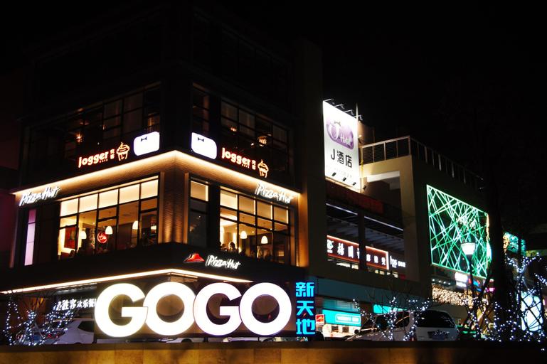 J HOTEL, Guangzhou