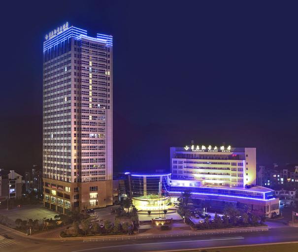 JianDe Peninsula Kai Hao Hotel, Hangzhou