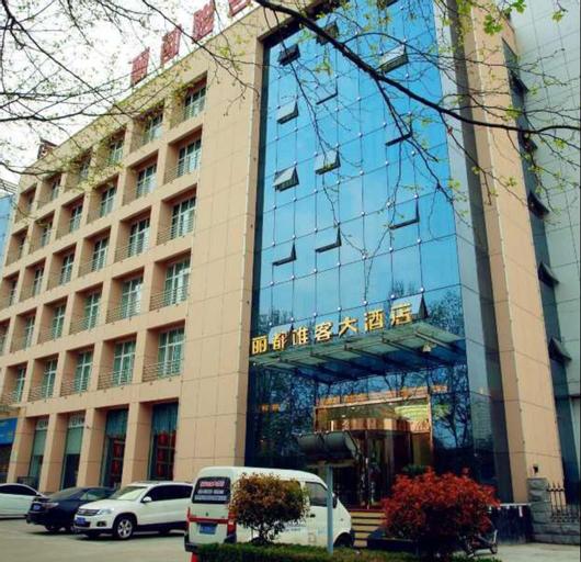 Luoyang Lidu Weike Hotel, Luoyang