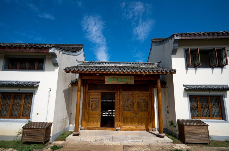Lanting Yishi Inn, Shaoxing