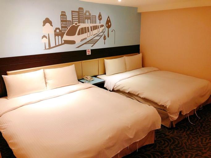 E HOTEL, Kaohsiung