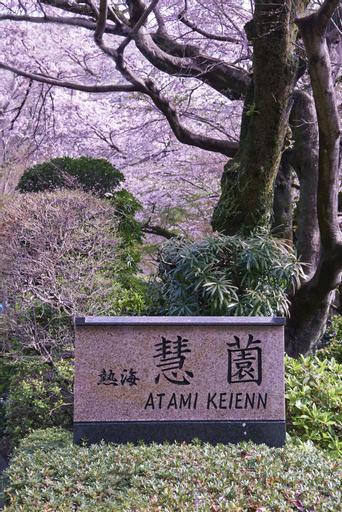 Atami Keien, Atami