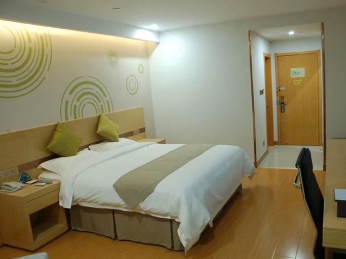 GreenTree Inn Anqing Wangjiang County Lantian Road Yiheyuan Express Ho, Anqing