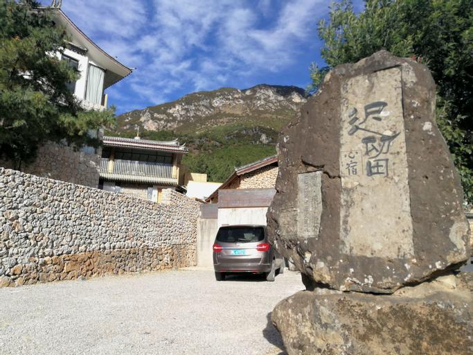 Heart Retreat. Chiliu, Lijiang