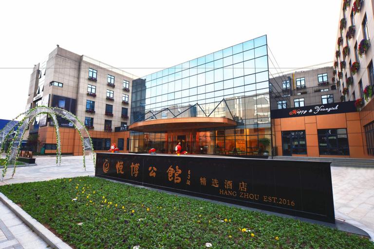 YoboHotel Hangzhou, Hangzhou