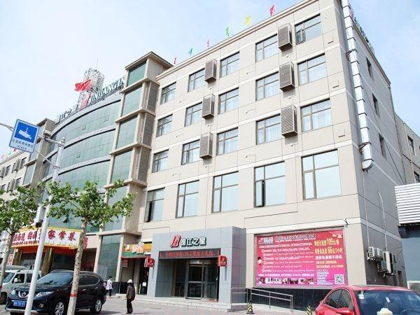 Jinjiang Inn Xiang He Yongtai Road, Langfang