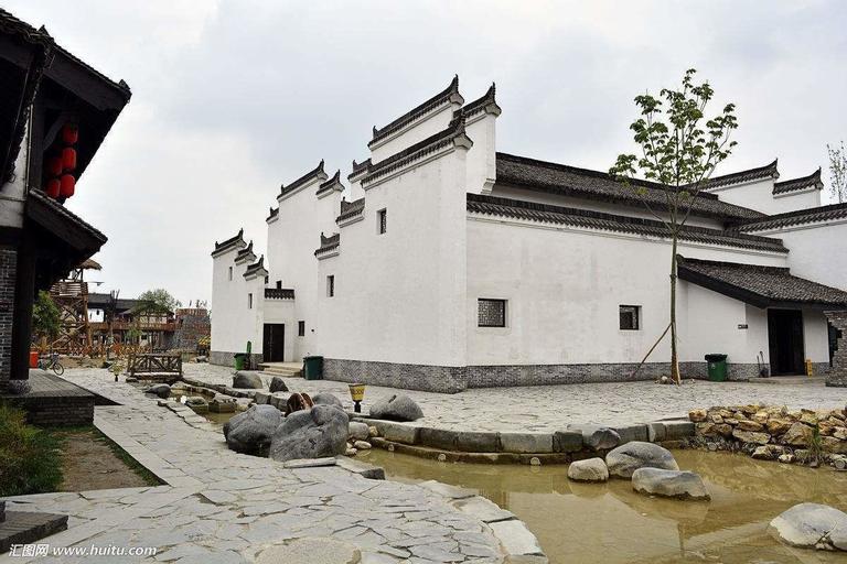 Huangshan Castle In The Sky Hotel, Huangshan