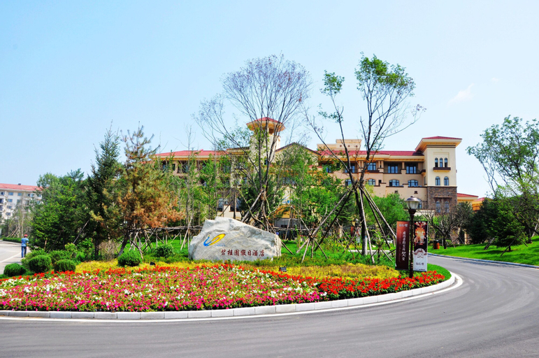 Country Garden Holiday Hotel Shenyang, Shenyang